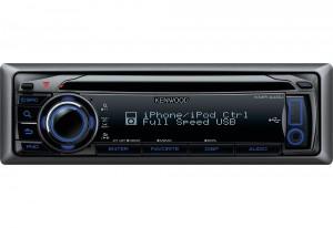 KMR-440U - Kenwood Marine radio