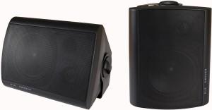MB5i-B - DLS vsevremenski zvočniki